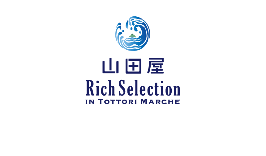 山田屋 Rich Selection